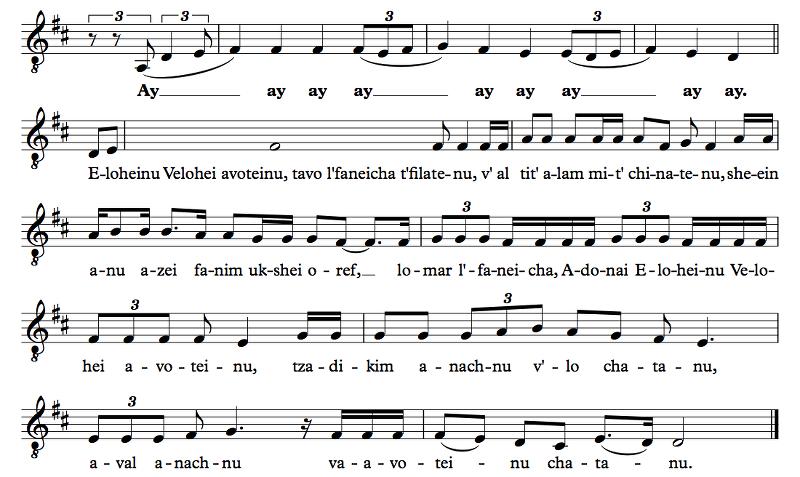 NusachDB — High Holidays – S'lichot – Sephardic